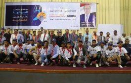 تعز: انطلاق برنامج المراكز الصيفية والمخيمات الشبابية الكشفية