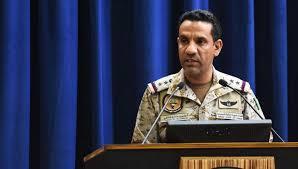 التحالف العربي يسقط طائرة مسيرة في سماء خميس مشيط