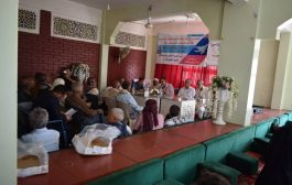 لجنة المحافظة لمنظمة الحزب الإشتراكي اليمني بتعز  تختتم دورتها ال 8