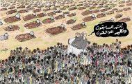 #المواطن- كاريكاتير للفنان رشاد السامعي حول المخيمات الصيفية للاطفال عند الحوثيين
