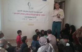 مؤسسة التنمية والارشاد الاسري تنفذ جلسات نفسية توعوية للاسر المتضررة من الحرب في تعز خلال شهر يوليو 2019