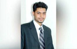 مقتل مغترب يمني في أمريكا