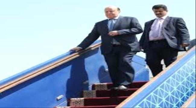 الرئيس هادي في العاصمة السعودية الرياض