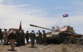 الضالع : طيران التحالف يقصف مواقع المليشيات والقوات الجنوبية تصد محاولة تسلل للمليشيات
