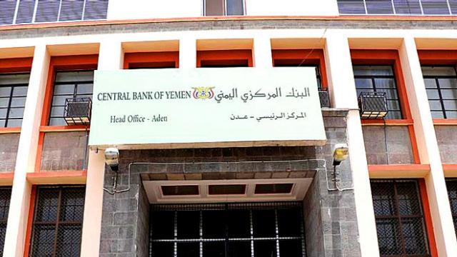 وصول دفعة من الأوراق النقدية فئة الـ100 ريال للبنك المركزي
