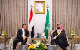 رئيس الوزراء اليمني يلتقي ولي العهد السعودي