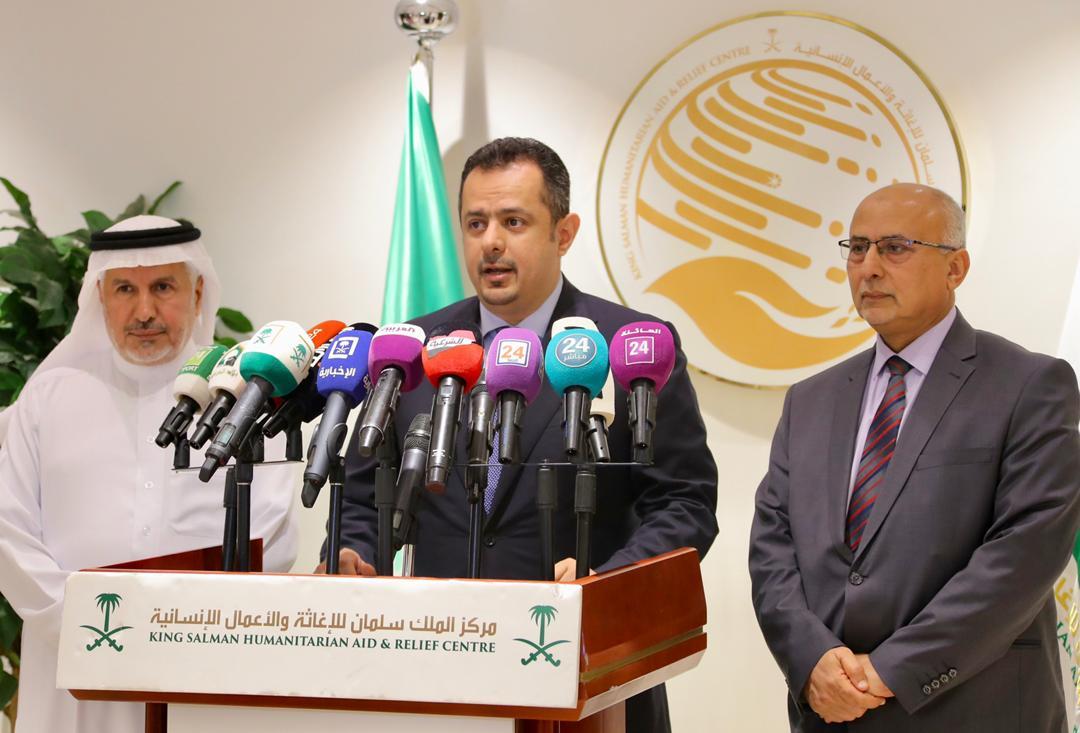 رئيس الوزراء اليمني يزور مركز الملك سلمان للإغاثة والأعمال الإنسانية