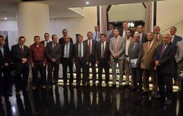 بيان لصندوق النقد يتعلق بالحكومة اليمنية والبنك المركزي اليمني..هذا تفاصيله