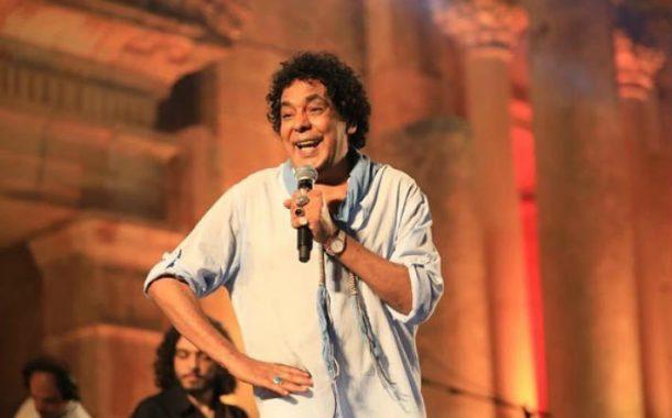 شاهد اغنية محمد منير