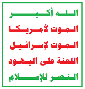 مليشيات الحوثي تعدم طفل بمحافظة تعز