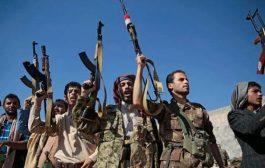 قتلى وجرحى بقصف حوثي استهدف شمال #الضـالع