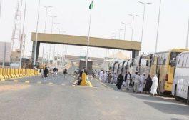 اول فوج من حجاج اليمن يدخل اليوم الاراضي السعودية