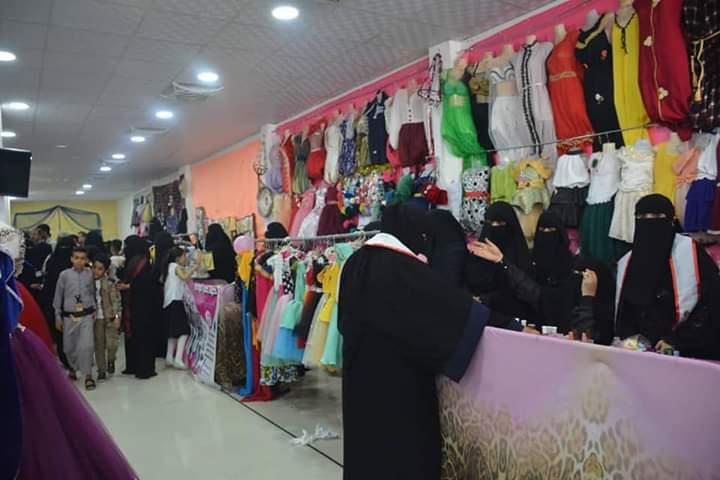 افتتاح المعرض العيدي التسويقي الثاني للمرأة المنتجة بتعز