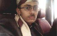إنتحار شاب بتعز بعد قتل أحد أقاربه بالخطأ