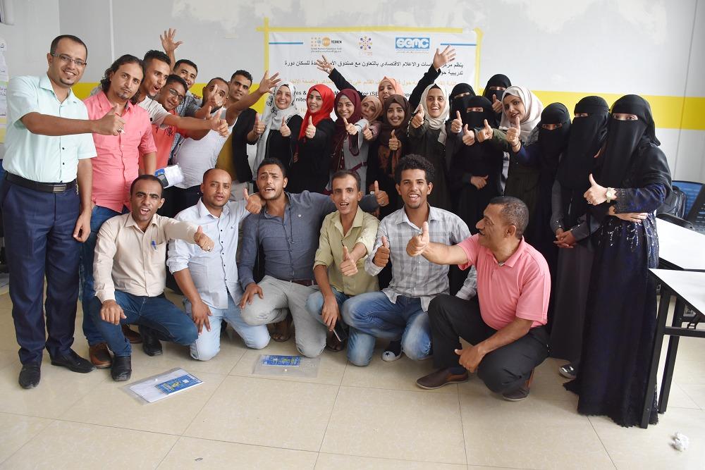 بالتزامن مع الذكرى ال 25 لإنعقاد المؤتمر الدولي للسكان والتنمية  الاعلام الاقتصادي وUNFPA يدرب الصحفيين على كتابة القصص الإنسانية