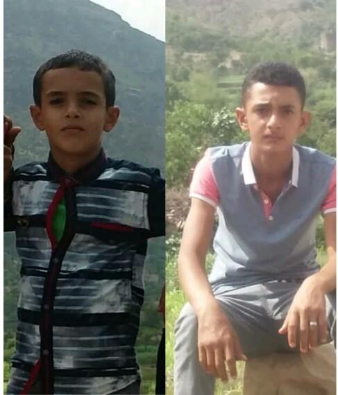 فقدان طفلان جنوبي محافظة تعز