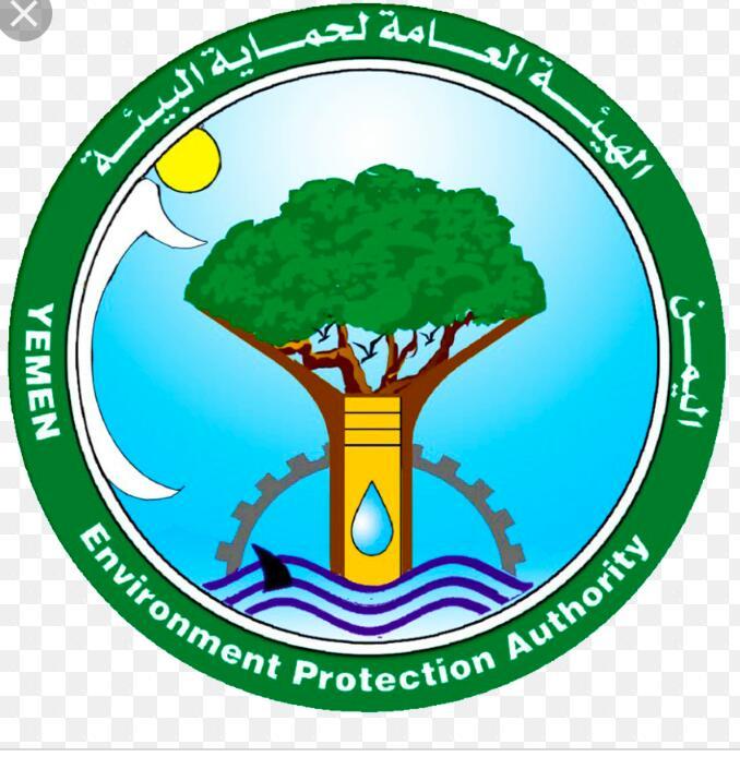 دفعة ثانية من مختصي الهيئة العامة لحماية البيئة تشارك في اتفاقية التغير المناخي