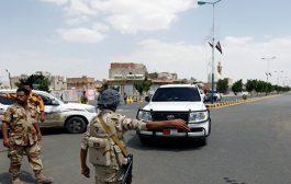 قوات الحزام الأمن تسيطر على مدينة زنجبار بابين