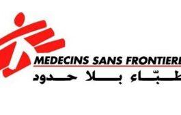 فريق أطباء بلا حدود الإسبانية سيصل يوم  غد الى اليمن
