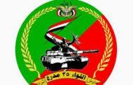 قوات اللواء 35 مدرع تصد محاولة تقدم لمليشيات الحوثي جنوب شرق تعز