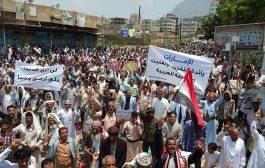 تعز : تظاهرة غاضبة تطالب برحيل الإمارات من اليمن