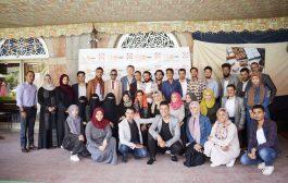 لقاء تشاوري خاص بالشباب حول المؤتمر الدولي للسكان والتنمية بصنعاء