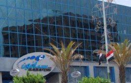 شركة الاتصالات اليمنية سبافون تنتقل لممارسة عملها من عدن