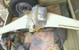 القوات المشتركة تسقط طائرة مسيرة جنوبي الحديدة