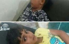 مليشيات الحوثي تقصف حفل عرس بمريس الضالع
