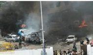يوم دموي عاشته محافظة عدن