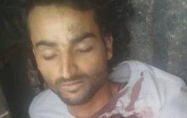 الضالع : مقتل شاب وإصابة شقيقه