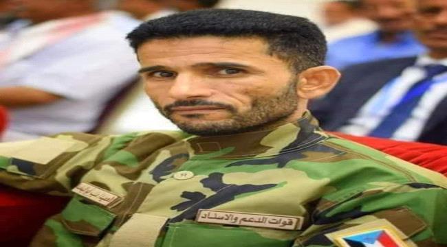 تفاصيل استشهاد قائد اللواء الاول دعم إسناد العميد منير اليافعي