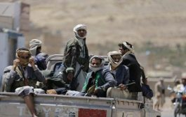 مليشيات الحوثي ترفض إطلاق سراح مدير بنك اليمن الدولي في صنعاء