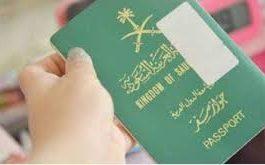 وزارة العمل السعودية تعلن تعديلات جديدة على نظام العمل والمخالفات