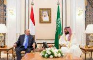 الرئيس اليمني يناقش أحداث عدن الأخيرة مع قيادات المملكة