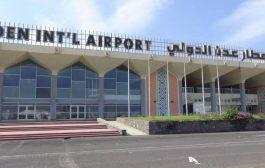 عودة الحركة بمطار عدن الدولي إبتداء من اليوم