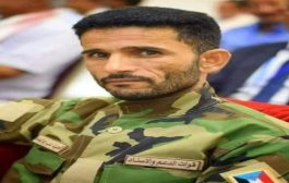 الأمين العام للحزب الإشتراكي اليمني يعزي حاتم محمود اليافعي باستشهاد شقيقه أبو اليمامة بحادث إرهابي