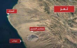 أول تحرك لـ طارق صالح للاستيلاء على معسكر العمري التابع للشرعية(تفاصيل)