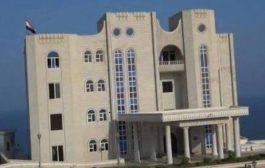 عدن تايم: قوات سعودية تدخل قصر #معاشيق
