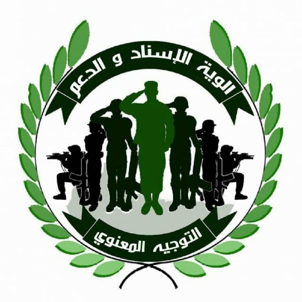 قوى الدعم والإسناد والحزام الأمني تعلن موقفها من حملات ترحيل أبناء المحافظات الشمالية