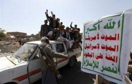 إب : مليشيات الحوثي تقتحم منزل أحد المواطنين وتنهب محتوياته