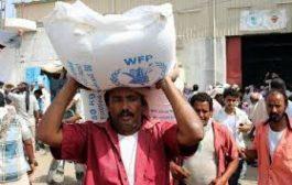 برنامج الأغذية العالمي يستأنف توزيع الغذاء في صنعاء