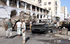 صحيفة سعودية: ما يحدث في عدن يستدعي ضبط النفس والتوقف تماما عن جميع أعمال العنف