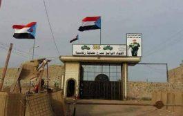 قوات الانتقالي تحسم المواجهات وتسيطر على العاصمة  عدن بشكل كامل