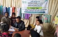 جمعية المعاقين حركيا بتعز توزع كسوة العيد
