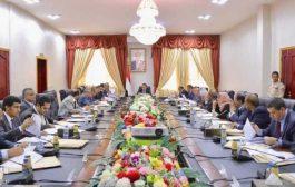 مجلس الوزراء يدعوا اعضاءه للاجتماع و مناقشة الإجراءات التي ستنفذ للتعاطي مع الأوضاع الجديدة في عدن
