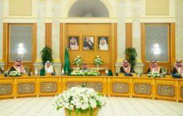 الرياض : تجدد دعوتها للشرعية اليمنية والانتقالي الجنوبي إلى اجتماع بالمملكة