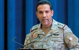 التحالف العربي يسقط طائرة مسيرة أطلقها الحوثيون بإتجاه المملكة