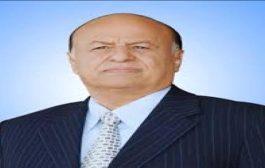 الموقع الرسمي الخاص بالرئيس هادي يورد خبر هام .. ماذا تضمن ؟