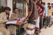لجان صرف اكرامية الملك سلمان لأفراد الجيش الوطني تواصل عملها في العديد من المناطق والمحاور العسكرية